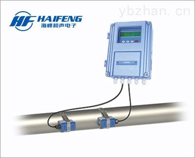 山東海峰外夾式超聲波流量計TDS-100/廠家直銷