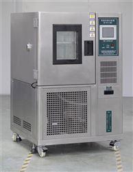 高低温交变试验箱火热促销