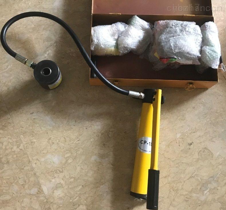 江蘇油壓分離式穿孔工具-三級承裝設備