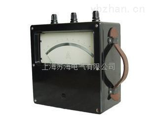 C21/1-mV 直流毫伏表 0.5级电表