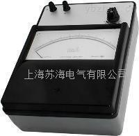 C41-mA,A指针式直流毫安安培表