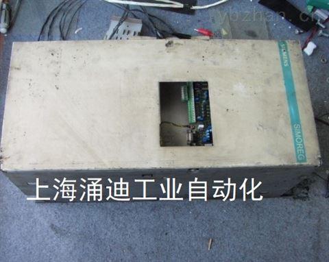 6RA80励磁故障维修