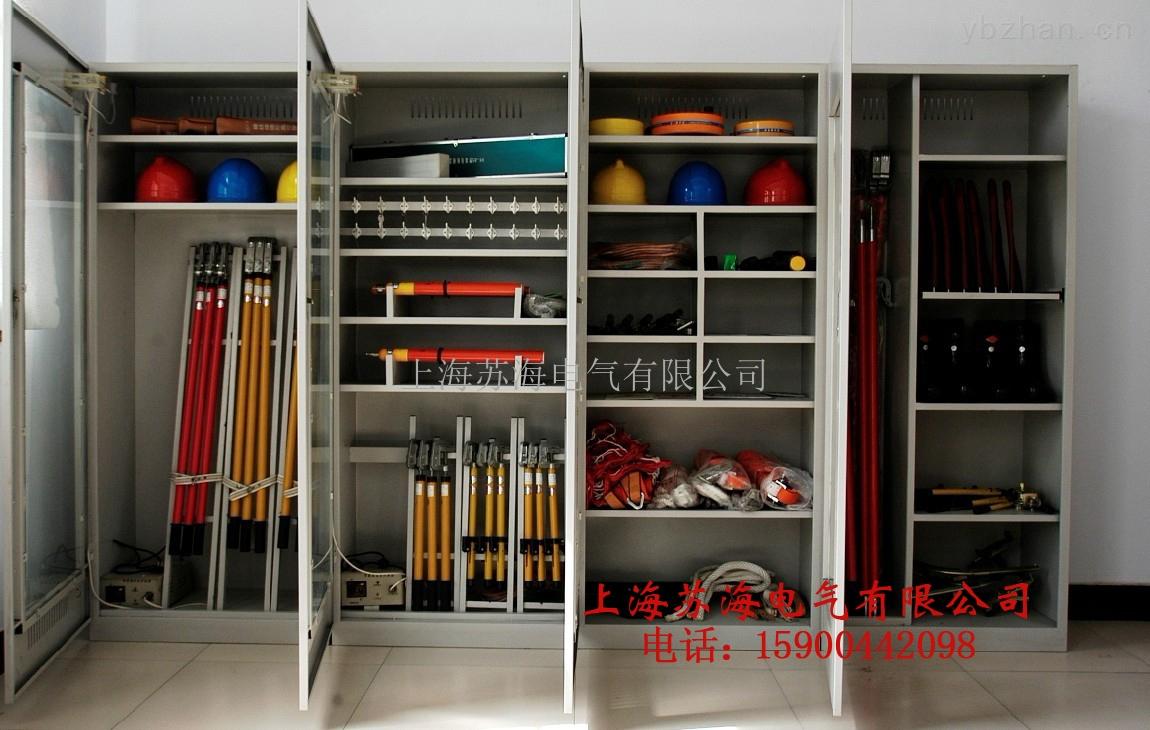 电力安全工具柜