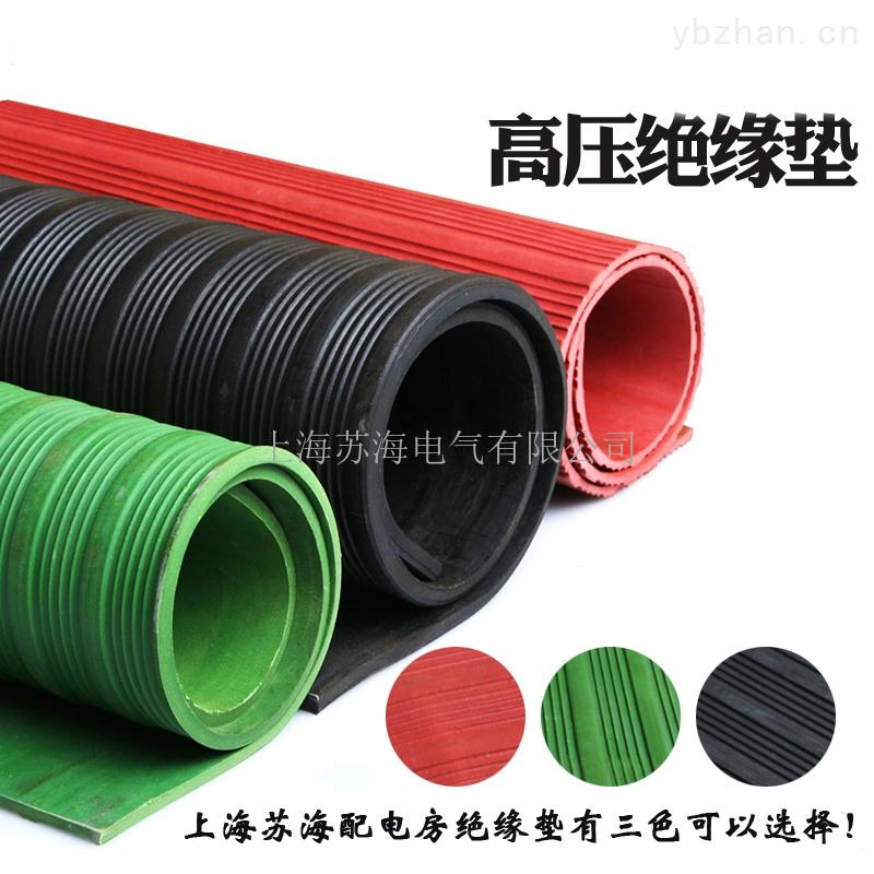 高压10mm橡胶胶板厂家