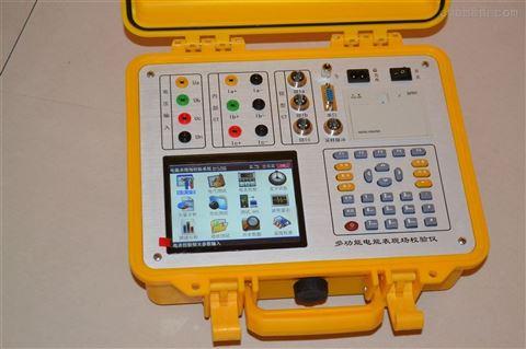 齐齐哈尔承试电力设备电能电量测试仪