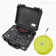 UETAX株式会社潜水员后卫AQ-50SII
