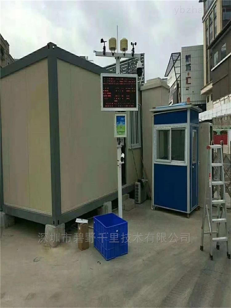 广东工地扬尘监测设备大市场厂家