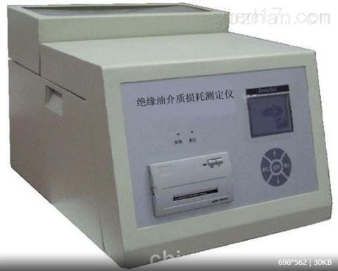 大连市承试电力设备油介质损耗测量仪