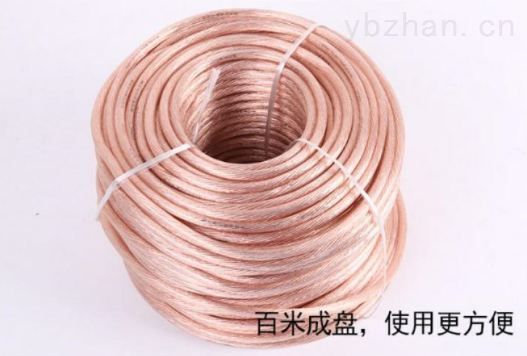 多股软铜绞线 软裸铜绞线