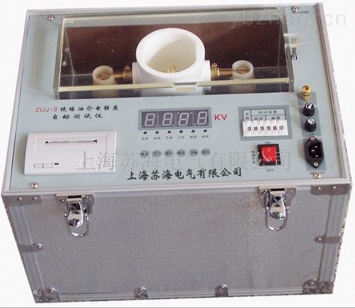 绝缘油介电强度自动测试仪ZIJJ-II