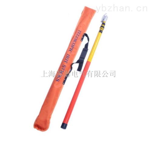 伸缩式进口令克棒,高压拉闸杆,绝缘操作杆,3节4米