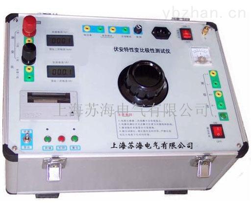 互感器特性综合测试仪/CT伏安特性测试仪/电流互感器变比极性测量