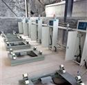 液化氣自動灌裝稱/氣體自動充裝稱