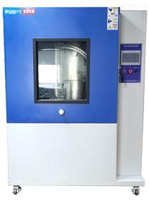 IPX9/9K高温高压喷淋试验机