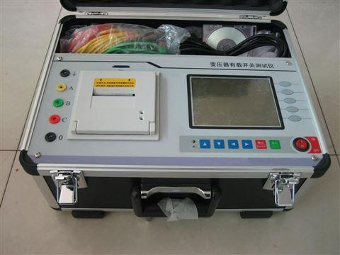 辽宁省承试电力设备高压开关接触电阻测试仪