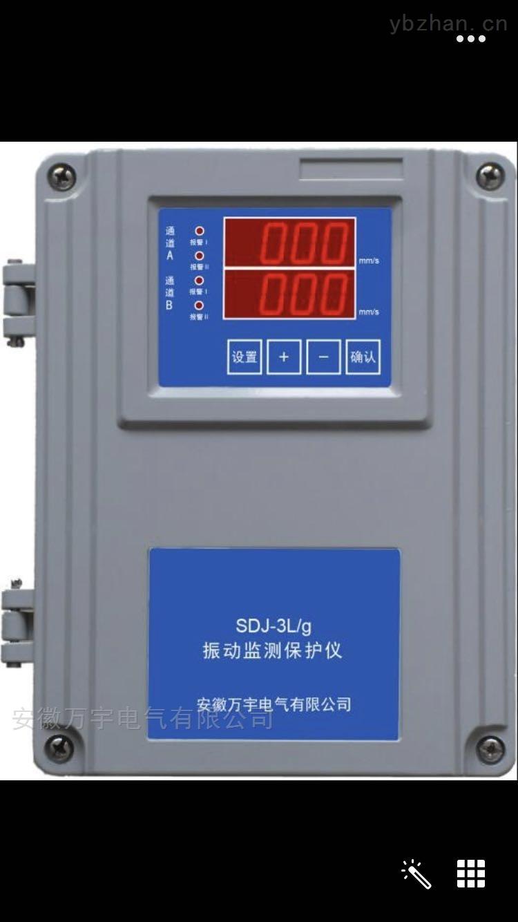 振动监测保护仪 智能化挂壁式