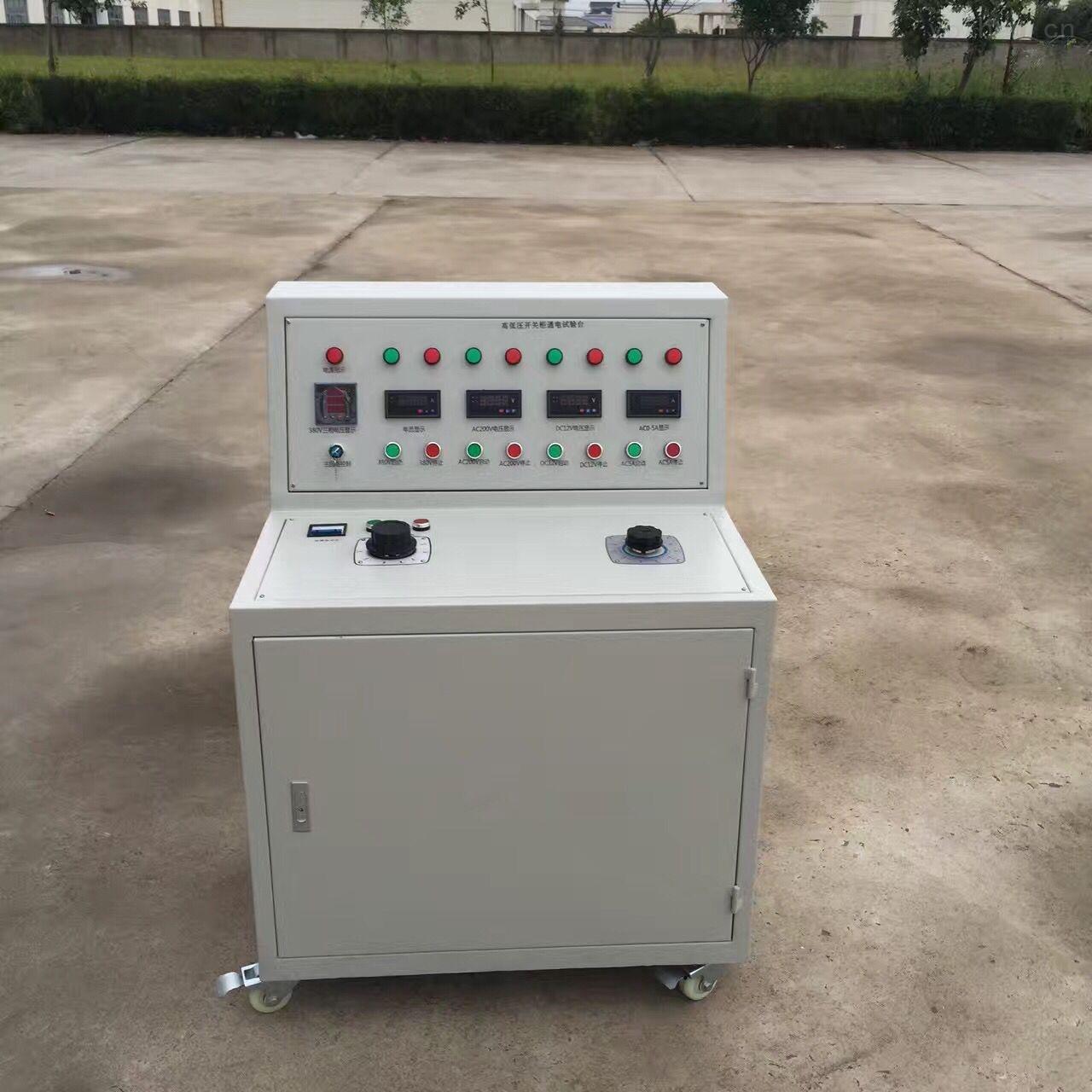 500V开关柜通电试验台