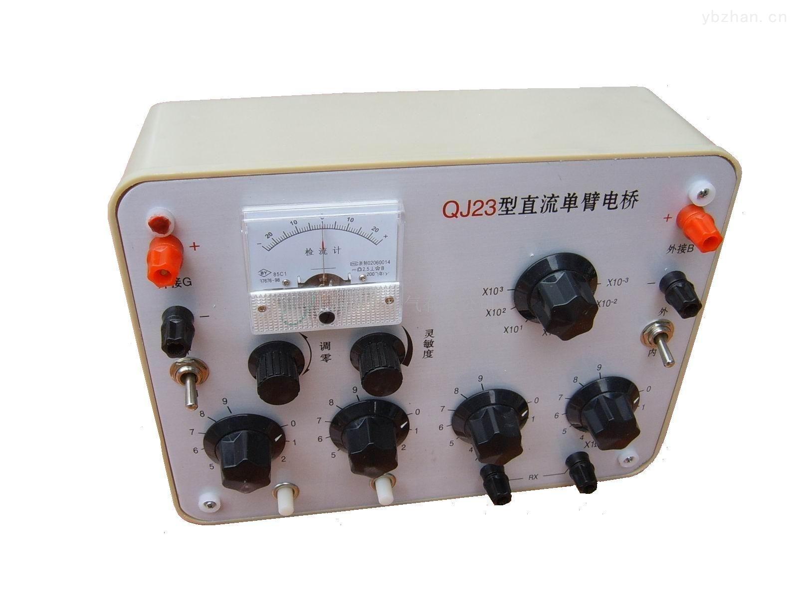 直流电阻电桥QJ23a