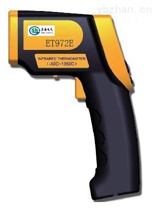 ET972E红外线测温仪