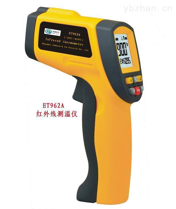 便携式红外线测温仪 ET962A