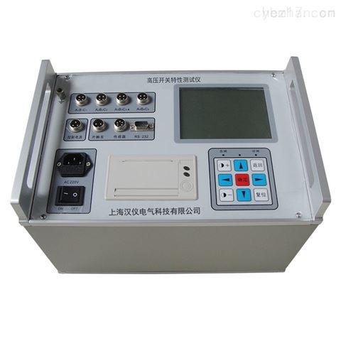 江苏省承试电力设备高压断路器储能电源