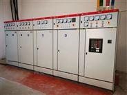 GGD電容柜無功補償柜低壓開關柜制造廠家