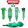 montabert Z92法国蒙特贝montabert打壳机