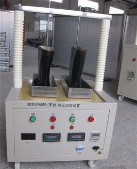35KV绝缘靴手套高压测试仪