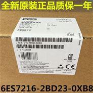 西門子CPU模塊6ES7216-2BD23-0XB8