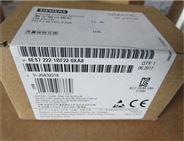 西門子6ES7221-1BF22-0XA8數字量模塊