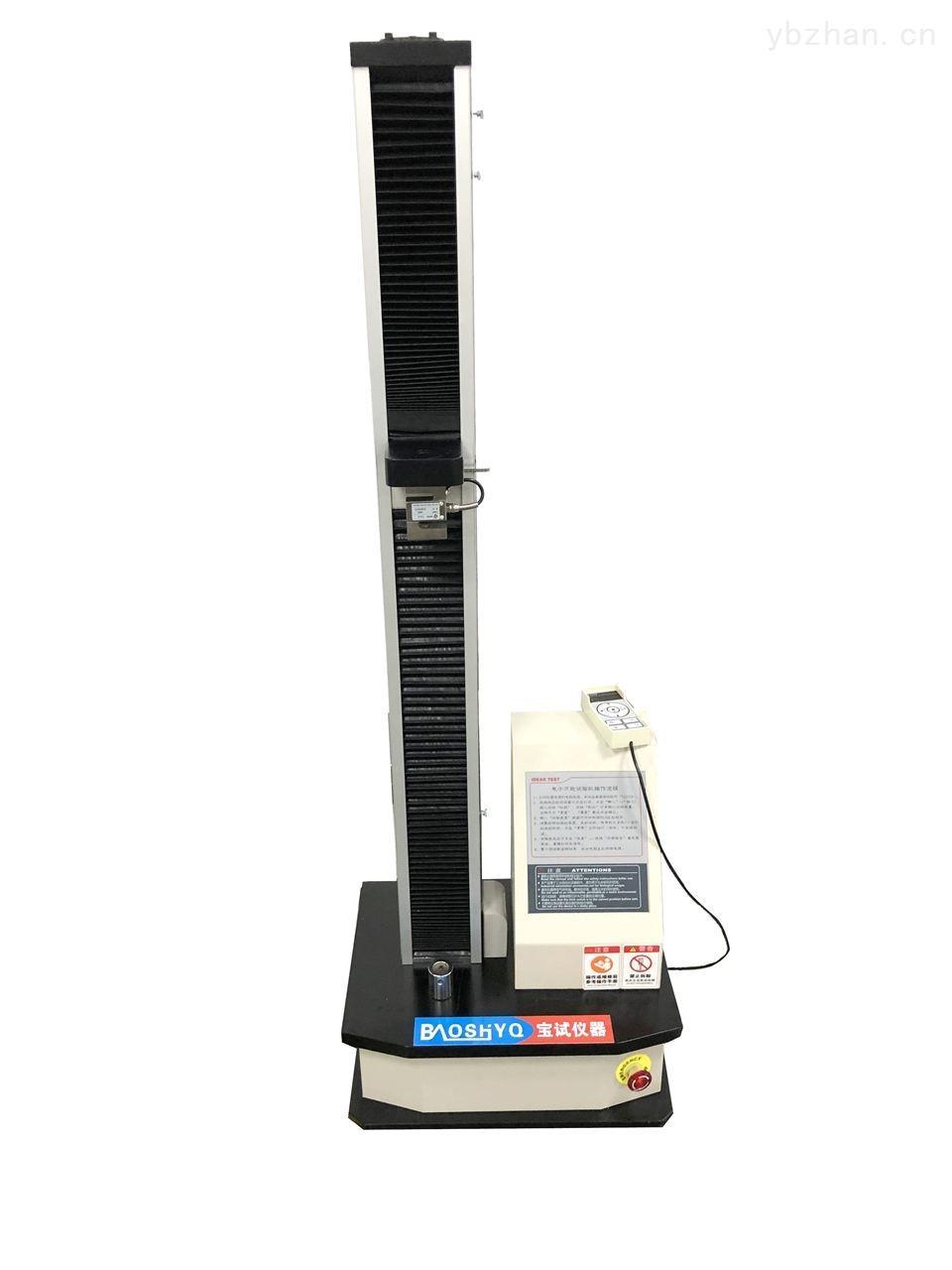 电子连接器拉力试验机