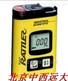 美國便攜式硫化氫氣體檢測儀