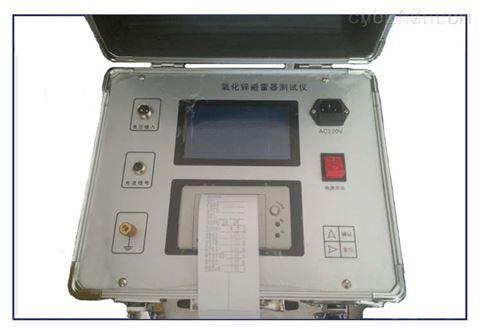 天津市承试电力设备氧化锌避雷器谐波测试仪