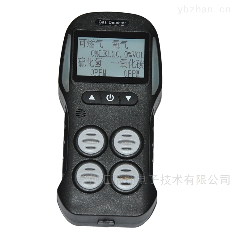 HRP-B1000-多功能气体检测仪价格