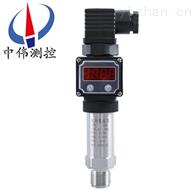 ZW316数显型压力变送器