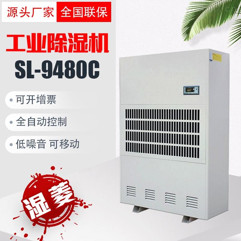武汉加湿机,工业车间大功率超声波加湿器