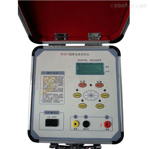 哈尔滨承装修、试绝缘电阻测试仪