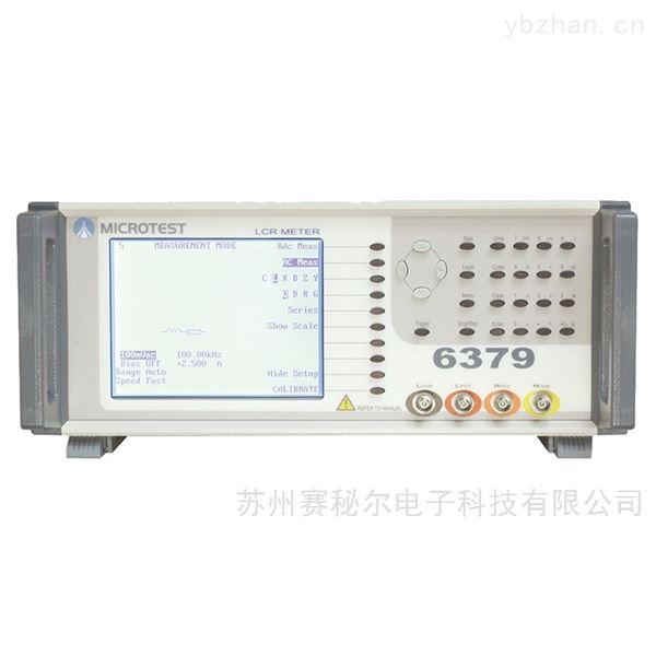 高频阻抗分析仪