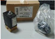 德國寶德常閉式電磁閥生產批發