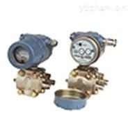 3351DP、GP型帶遠傳裝置的差壓、壓力變送器