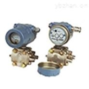 3351DP、GP型带远传装置的差压、压力变送器