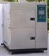 东莞蓄电池冷热冲击试验箱