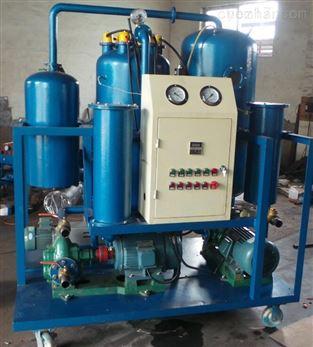 黑河市承装修试透平油专用滤油机
