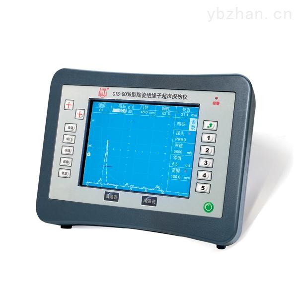 CTS-9008 型陶瓷絕緣子數字超聲探傷儀