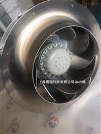 RH63M-6EK.6N.1R施乐百离心风机