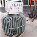 汉中工厂设备电压电源三相油浸式稳压器