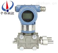 ZW3351HP防爆高静压差压变送器