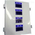 LB-ZXF在线式激光粉尘测试仪