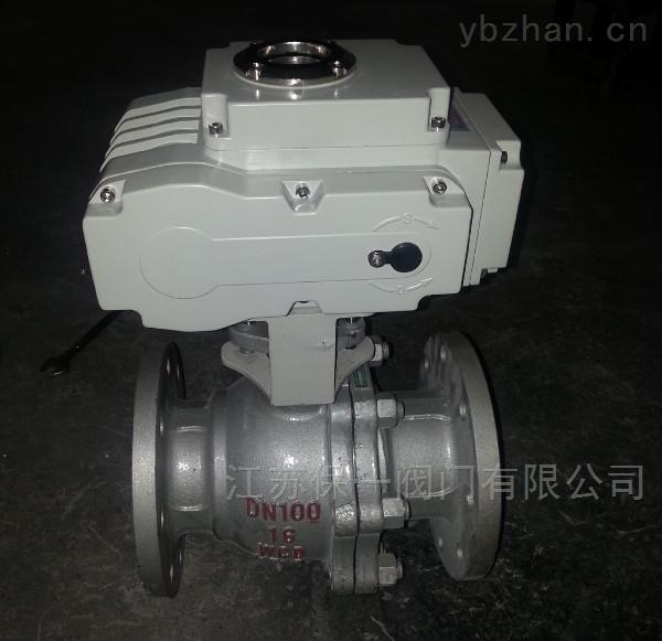 BY-20-智能精小型电动执行器生产厂家