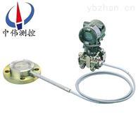 ZWA438W隔膜密封式压力变送器